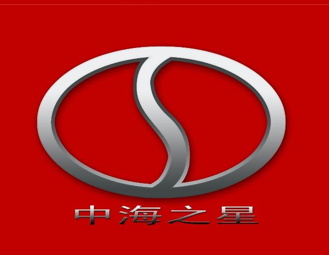 海南中海之星新能源汽车运营有限公司