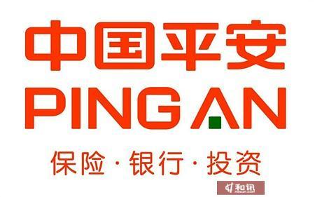 中国平安人寿保险股份有限公司西安电话销售中心雪狼战队图片