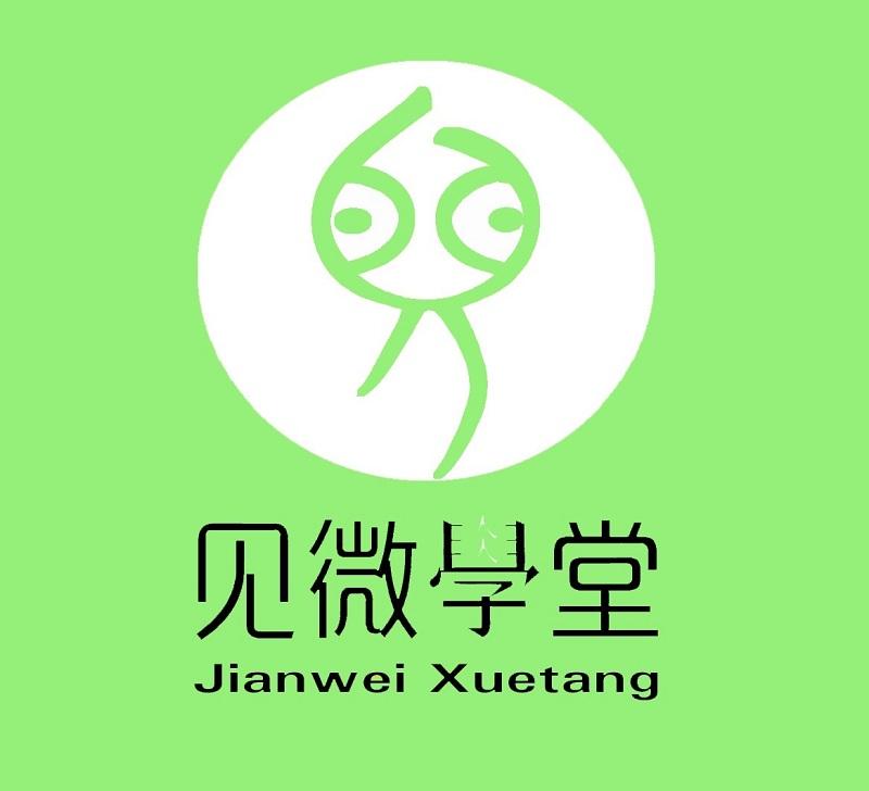 logo logo 标识 标志 设计 图标 800_728图片