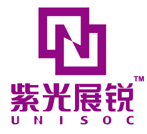 展讯通信(上海)有限公司