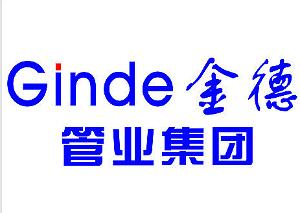 金德铝塑复合管有限公司湖北分公司