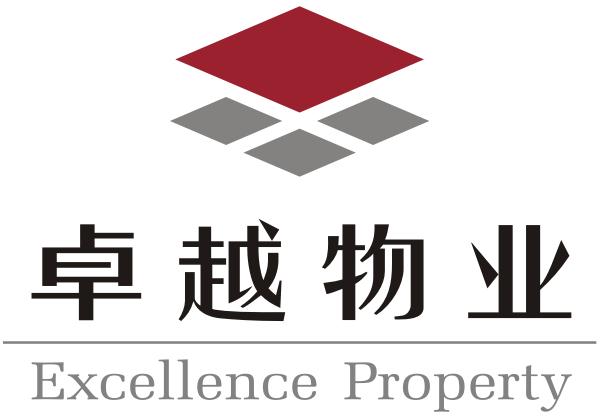 深圳市卓越物业管理股份有限公司
