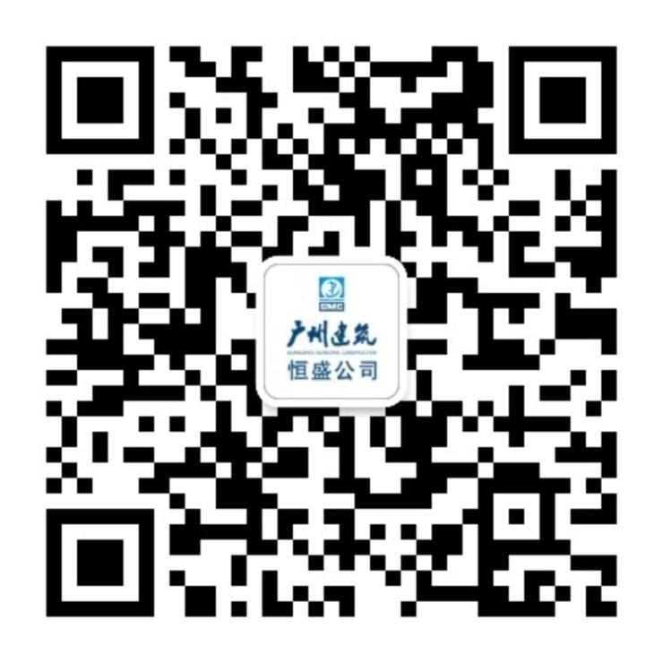 增城市政府信息网_广州市恒盛建设工程有限公司招聘信息 招聘岗位 最新职位信息 ...