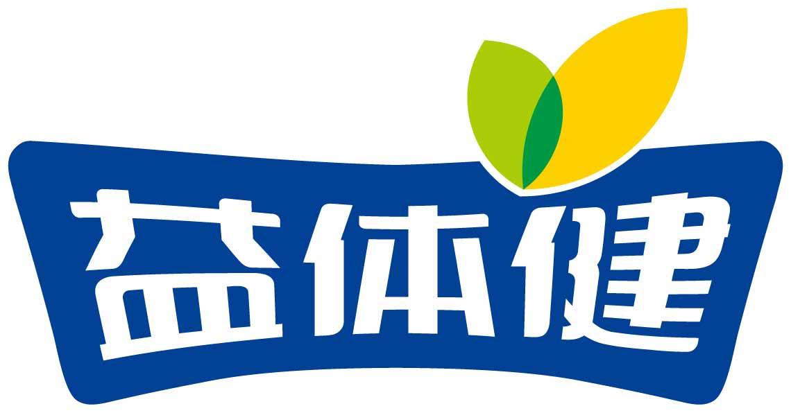 广州市益体健生物工程有限公司