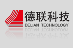 杭州德联科技股份有限公司