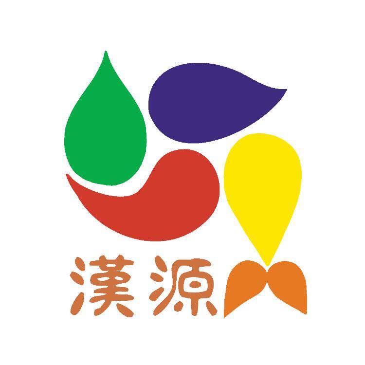 广州汉源教育发展有限公司