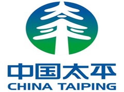 太平人寿保险有限公司北京分公司海淀营销服务部
