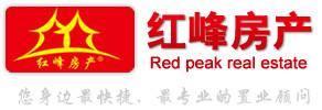 南通市红峰房地产代理有限公司
