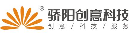 深圳骄阳视觉创意科技股份有限公司