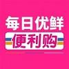 北京每日优鲜电子商务有限公司