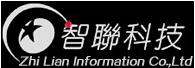 金华智联信息科技有限公司