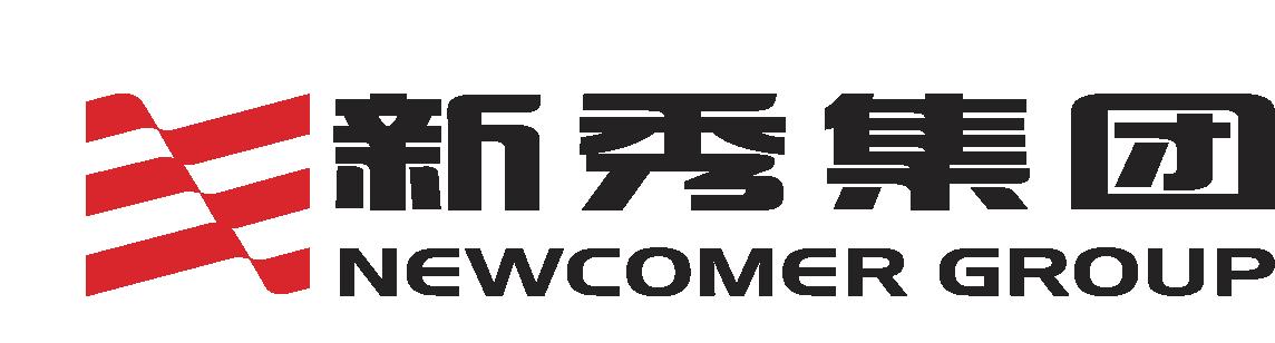 浙江新秀箱包营销有限公司