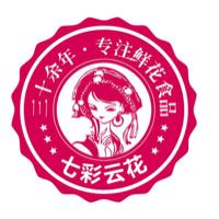 昆明七彩云花生物科技有限公司