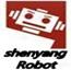 沈阳瑞博特自动化设备有限公司