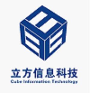 青海立方信息科技有限公司