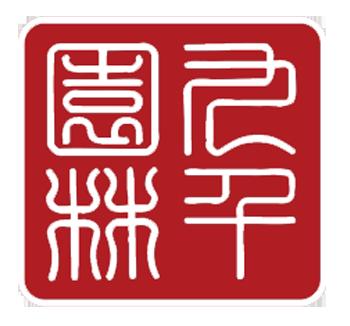 深圳市九千园林工程有限公司