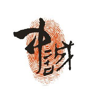 郑州中诚嘉音文化传播有限公司
