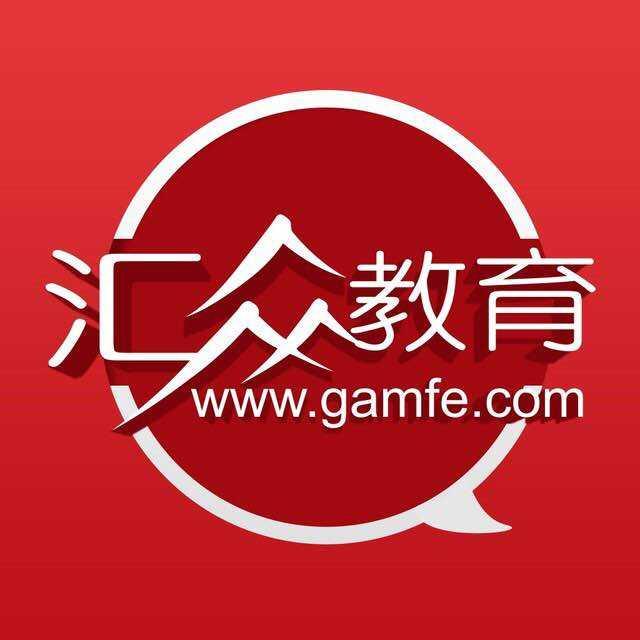 汇众益智(上海)教育软件有限公司