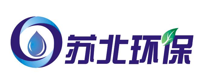 江苏苏北环保科技有限公司