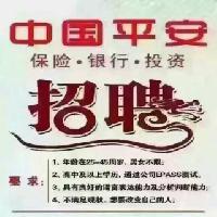 中国平安人寿保险股份有限公司苏州中心支公司吴江营销服务部