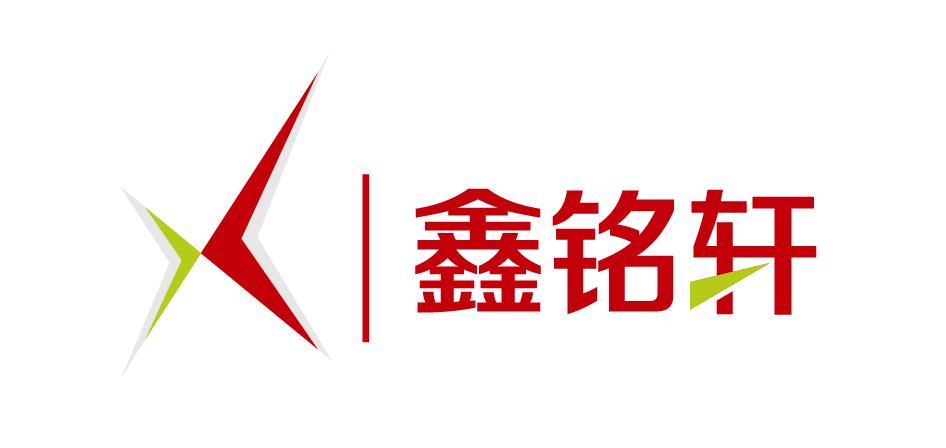 前海鑫铭轩科技(深圳)有限公司