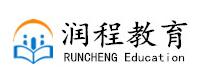 合肥润程教育咨询服务有限公司