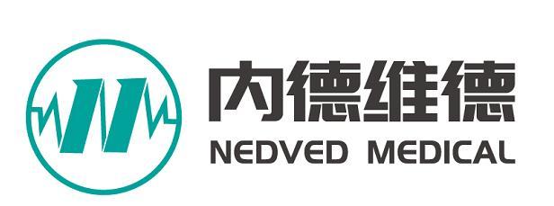 青岛内德维德医疗科技有限公司