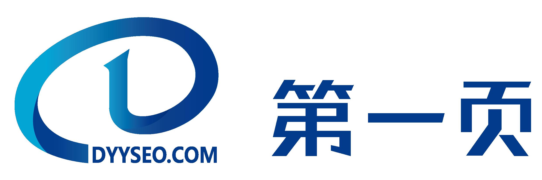 厦门第一页网络科技有限公司