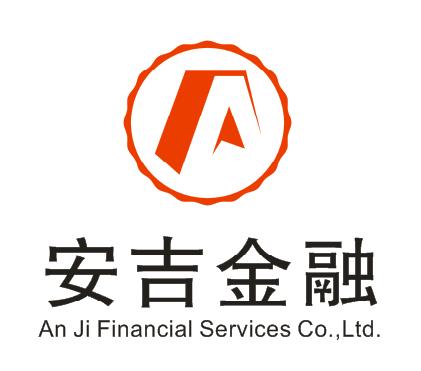 成都安吉金融服务外包有限公司
