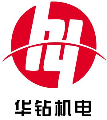 青岛华钻机电工程有限公司