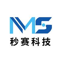 上海秒赛通信技术有限公司