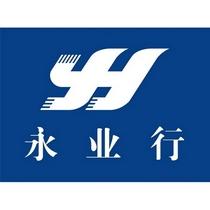 永业行(北京)评估咨询有限公司