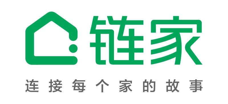 深圳链家房地产经纪有限公司