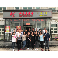 北京双高艾业科技有限公司