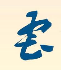 昆明易云电力技术有限公司