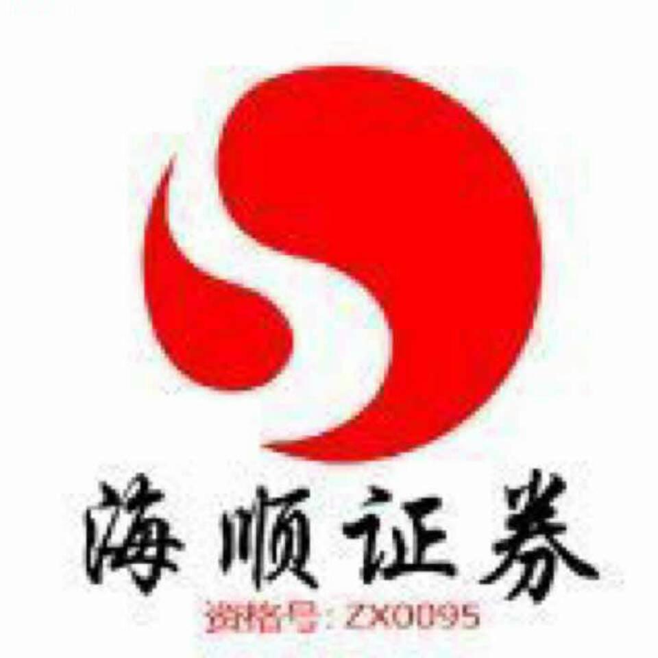 海顺证券投资咨询有限公司浙江分公司