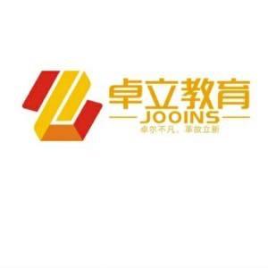 深圳市卓立教育科技有限公司