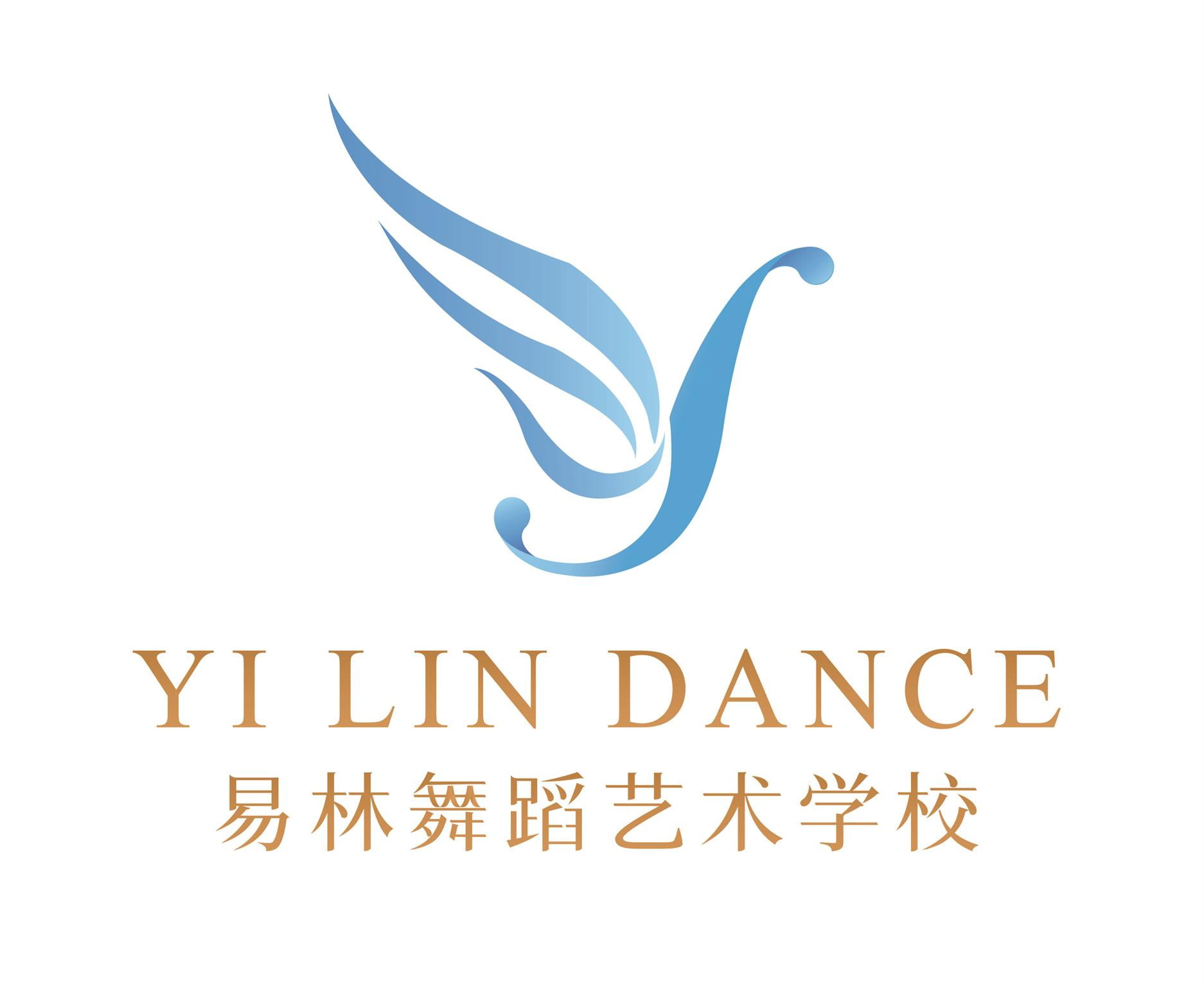 易林舞蹈艺术培训学校