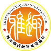 郑州市管城回族区雅趣教育培训基地