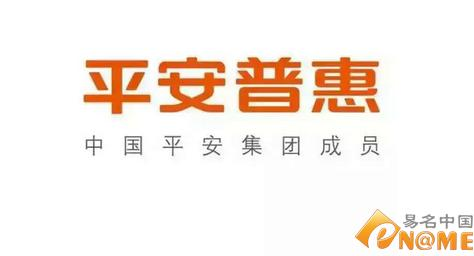 平安普惠投资咨询有限公司盘锦石油大街分公司