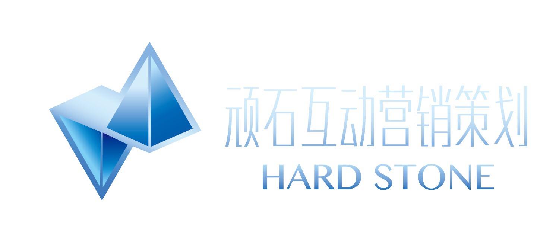 重庆顽石互动营销策划有限公司