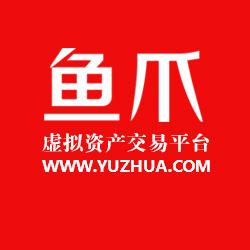 四川鱼爪网络科技有限公司