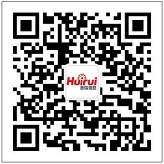 甘肃慧瑞信息技术有限公司