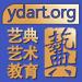 北京市海淀区艺典艺术培训学校
