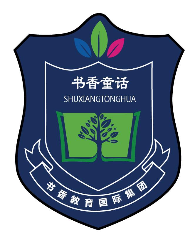 温州书香学苑教育科技有限公司