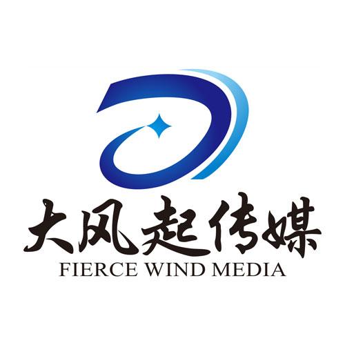 温州大风起文化传媒有限公司