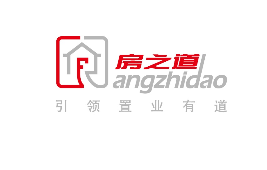 广州房之道房地产代理有限公司