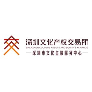 深圳市瑞鼎信邦资产管理有限公司