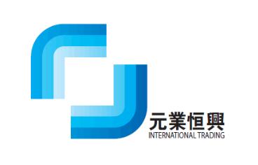 北京元业恒兴国际贸易有限公司
