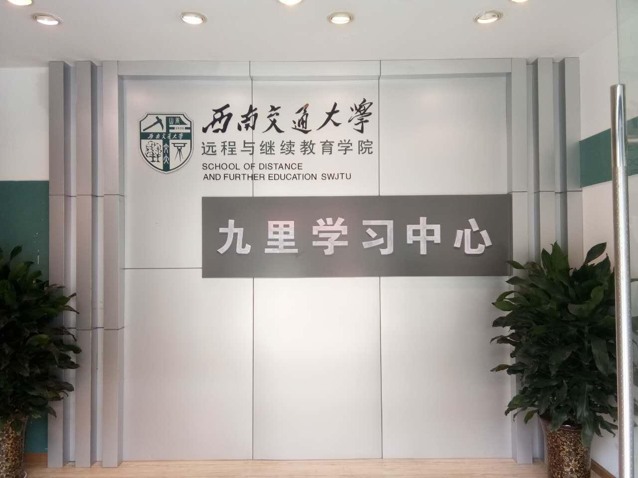 成都泓泉福教育咨询有限公司
